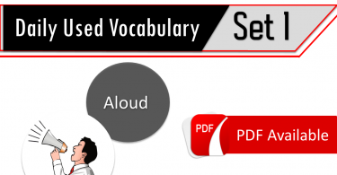 Daily Used English Vocabulary list with Urdu meanings - Set 1, English to Urdu Vocabulary Book||English Vocabulary Words With Meanings in Urdu List Pdf||English Vocabulary Words With Urdu Meaning Download Free||Ielts Vocabulary Words With Urdu Meaning Pdf||English Words Meaning in Urdu List||English Phrases With Urdu Meaning Pdf||Daily Use English Sentences With Urdu Translation Pdf Download||English to Urdu Words Meaning Book||English Vocabulary Words With Meanings in Urdu List Pdf||Ielts Vocabulary Words With Urdu Meaning Pdf||English Vocabulary Words With Urdu Meaning Download Free||Urdu Vocabulary Words List Pdf||A to Z Vocabulary Words With Urdu Meaning Pdf||How to Improve English Vocabulary Pdf Download||English Vocabulary With Meaning Pdf||English to Urdu Translation Books Pdf||English Words and Meanings||Spoken English Words List||English Words List With Meaning||500 Most Common English Words||3000 English Words With Meaning Pdf||Daily Use English Words With Meaning||List of Daily Used English Words||Common English Words Used in Daily Life.