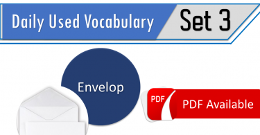 Daily Used English Vocabulary list with Urdu meanings - Set 3, English Vocabulary Words With Meanings in Urdu List Pdf||Ielts Vocabulary Words With Urdu Meaning Pdf||English Vocabulary Words With Urdu Meaning Download Free||Urdu Vocabulary Words List Pdf||A to Z Vocabulary Words With Urdu Meaning Pdf||How to Improve English Vocabulary Pdf Download||English Vocabulary With Meaning Pdf||English to Urdu Translation Books Pdf||English Words and Meanings||Spoken English Words List||English Words List With Meaning||500 Most Common English Words||3000 English Words With Meaning Pdf||Daily Use English Words With Meaning||List of Daily Used English Words||Common English Words Used in Daily Life.