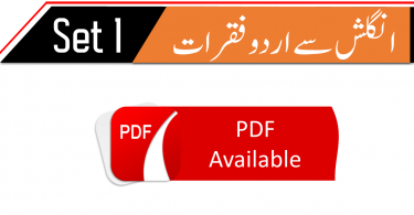 Spoken English sentences in Urdu English to urdu sentences set 1 Vocabineer