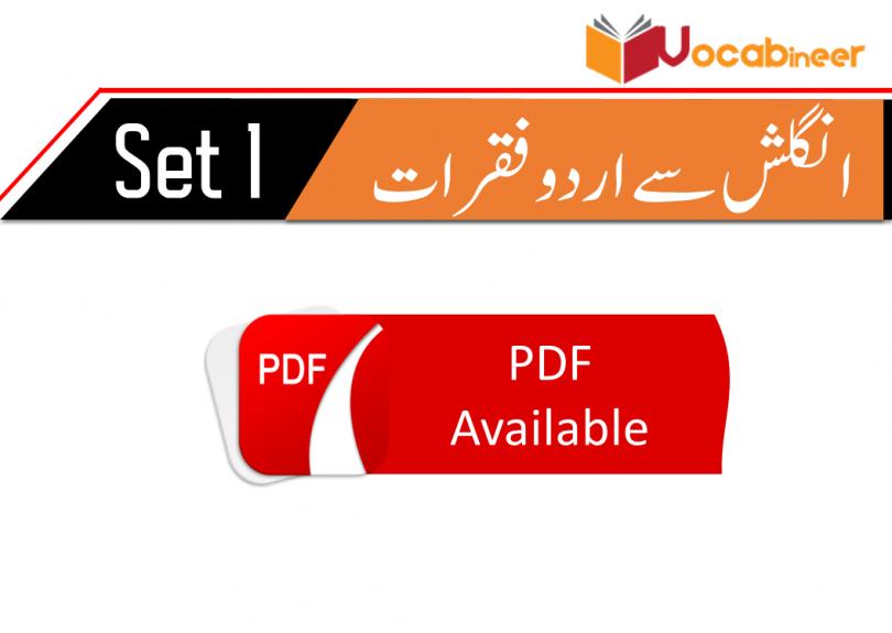 Spoken English sentences in Urdu English to urdu sentences set 1 Vocabineer