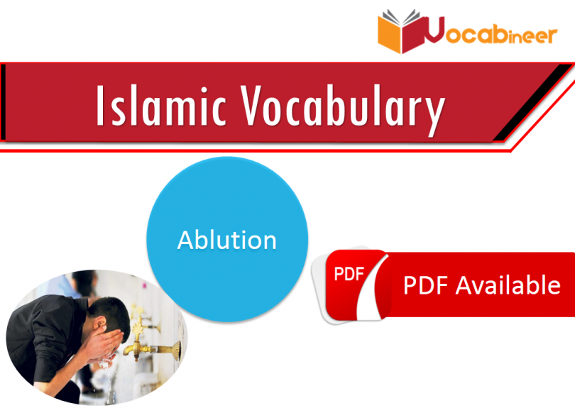 Islamic Vocabulary in Urdu / Hindi | Religion Vocabulary | Vocabineer