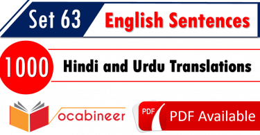 Common English sentences, PDF Daily Used English Sentences PDF, Easy English Sentences PDF, PDF English Sentences, English Sentences for beginners, English sentences with Urdu, Simple English Sentences, Urdu to English Sentences, English to Urdu Sentences, 1000 common English sentences, 1000 English sentences with Urdu, 1000 Spoken English sentences, 1000 Urdu Hindi to English sentences for conversation, 1000 Urdu to English sentences, Basic English Sentences In Urdu Hindi, Basic English Sentences In Urdu Hindi with pdf, Beginner lesson for spoken English, Common English Sentences, Common English to Hindi Urdu sentences, Commonly used English sentences with Hindi/Urdu, Daily Used English Sentences, Easy English Sentences, Easy English sentences with Urdu, English phrases in Hindi Urdu, English Sentences, English Sentences for beginners, English Sentences in Hindi, English sentences in Hindi/Urdu, English sentences in urdu, English sentences with Urdu, English sentences with Urdu for beginners, English to Hindi sentences used in daily life, English to Hindi translation, English to Hindi Urdu, English to Urdu / Hindi translations, English to Urdu conversation sentences, English to urdu conversation sentences with pdf, English to Urdu Hindi conversation sentences, English to Urdu Hindi conversation sentences with pdf, English to Urdu lesson for beginners, English to Urdu lessons for beginners, English to Urdu paragraphs, English to Urdu Sentences, English to Urdu translations for practice, English to Urdu/Hindi Sentences, English to Urdu/Hindi Sentences with pdf, English translation with Urdu Hindi, Hindi / Urdu to English paragraphs, Hindi to English Sentences, Hindi to English translation, Simple English Sentences, Simple English Sentences in pdf, Spoken English conversation for beginners, Spoken English paragraphs with Urdu, Spoken English practice with Urdu, Spoken English sentences for daily use in Urdu, Spoken English Sentences in Hindi Urdu, Spoken English Sentences in Hindi Urdu with pdf, Spoken English sentences with Hindi Urdu, Urdu Hindi Everyday conversation, Urdu to English lessons for beginners, Urdu to English paragraphs, Urdu to English practice, Urdu to English Sentences, Urdu to English Sentences with pdf .www.vocabineer.com