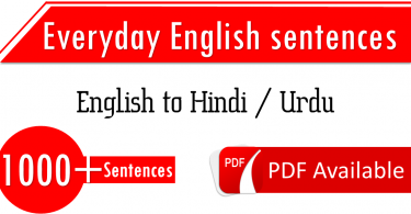 English Sentences with Hindi / Urdu Translation.www.vocabineer.com