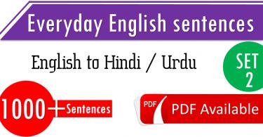 English to Hindi Urdu Sentences 2