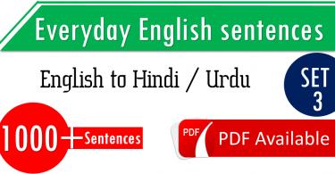 English to Hindi sentences with translation set 3