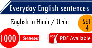 English to Hindi sentences with translation set 4