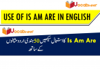 Use of is am are in Hindi Urdu, Use of is am are with 50 examamples. www.vocabineer.com