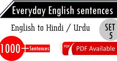 English to Hindi Urdu Sentences 5