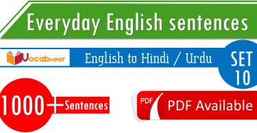 english to urdu and sentences set number 10