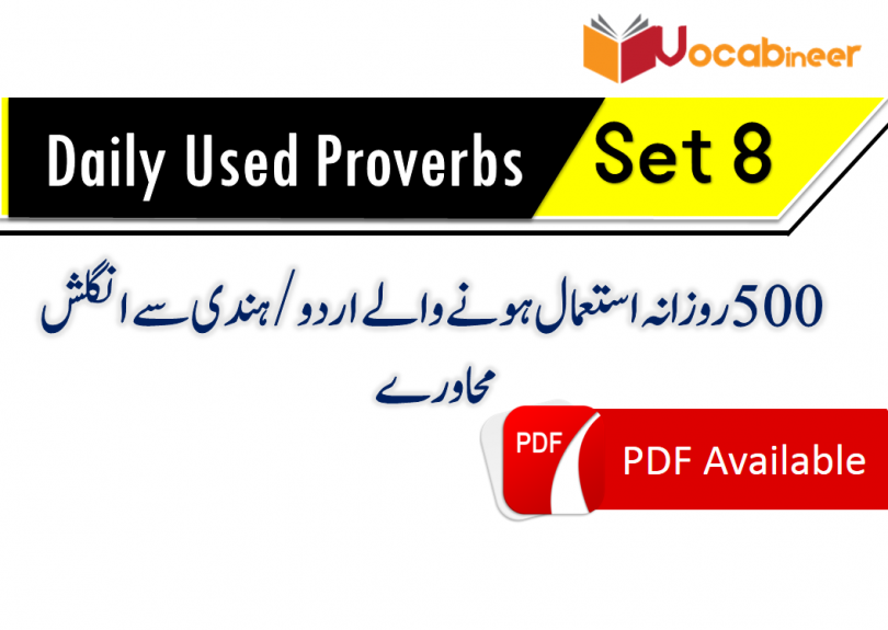 English Proverbs with Urdu meanings set 8
