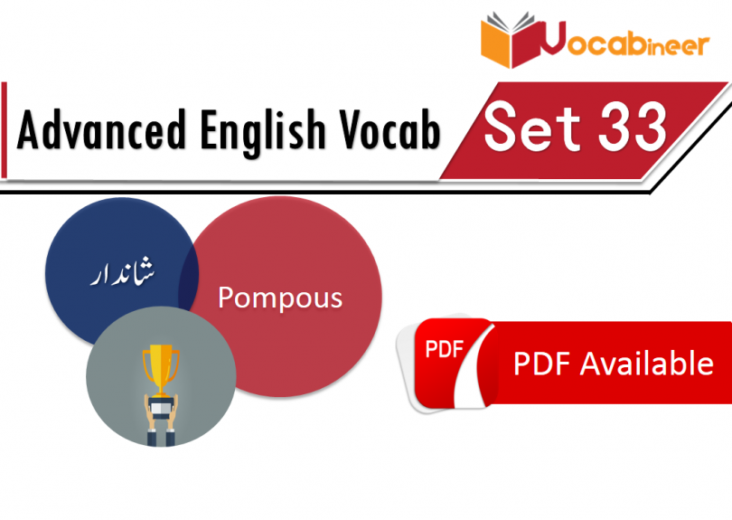 English Words with Hindi Urdu meanings, Vocabulary in Urdu, Vocabulary for IELTS, Vocabulary list, Vocabulary Urdu to English, Vocabulary words with meaning, Vocabulary for spoken English, Vocabulary words for A level, Vocabulary words for O level, Vocabulary words for CSS, Vocabulary words for kids, Vocabulary words for GRE, Vocabulary words for TOEFL, Urdu to English Vocabulary, vocabulary for daily use, English words and meanings, list of daily used english words, spoken English words list, English words used in daily life, vocabulary for fpsc, english vocabulary for css, daily use vocabulary, English vocabulary list, spoken english words list, Spoken English vocabulary, Common English words used in daily life, English to Urdu vocabulary, English vocabulary in Urdu, English to Urdu, Urdu to English, English words in Urdu, English words with Urdu meanings, English vocabulary with Urdu meanings, English to Hindi vocabulary, English vocabulary in Hindi, English to Hindi, Hindi to English, Common English words with Hindi, 3000 Vocabulary words, Advanced English vocabulary, Daily used vocabulary in Urdu, English vocabulary with Urdu meanings, Vocabulary for kids in Urdu, Islamic vocabulary words, Daily used English vocabulary, English vocabulary for beginners with Urdu, vocabulary collection with Urdu, Urdu to English vocabulary with PDF, English to Urdu vocabulary with PDF, Vocabulary collection with PDF, Vocabulary with Urdu, 1000 English to Urdu words for daily use, Common English words for daily use, English vocabulary with Urdu PDF, Easy English vocabulary, Most used English words in Urdu, English vocabulary for beginners, English words list with Urdu meanings, English vocabulary collection with Urdu, List of English words in Urdu, Daily used English words with Urdu meanings, Best of English to Urdu vocabulary, Best of English to Hindi vocabulary, Vocabulary collection in Hindi, List of English vocabulary in Hindi, Pictures vocabulary in Urdu, Urdu to English vocabulary with pictures, Pictures vocabulary. www.vocabineer.com
