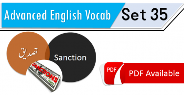 English Words with Hindi Urdu meanings, Vocabulary in Urdu, Vocabulary for IELTS, Vocabulary list, Vocabulary Urdu to English, Vocabulary words with meaning, Vocabulary for spoken English, Vocabulary words for A level, Vocabulary words for O level, Vocabulary words for CSS, Vocabulary words for kids, Vocabulary words for GRE, Vocabulary words for TOEFL, Urdu to English Vocabulary, vocabulary for daily use, English words and meanings, list of daily used english words, spoken English words list, English words used in daily life, vocabulary for fpsc, english vocabulary for css, daily use vocabulary, English vocabulary list, spoken english words list, Spoken English vocabulary, Common English words used in daily life, English to Urdu vocabulary, English vocabulary in Urdu, English to Urdu, Urdu to English, English words in Urdu, English words with Urdu meanings, English vocabulary with Urdu meanings, English to Hindi vocabulary, English vocabulary in Hindi, English to Hindi, Hindi to English, Common English words with Hindi, 3000 Vocabulary words, Advanced English vocabulary, Daily used vocabulary in Urdu, English vocabulary with Urdu meanings, Vocabulary for kids in Urdu, Islamic vocabulary words, Daily used English vocabulary, English vocabulary for beginners with Urdu, vocabulary collection with Urdu, Urdu to English vocabulary with PDF, English to Urdu vocabulary with PDF, Vocabulary collection with PDF, Vocabulary with Urdu, 1000 English to Urdu words for daily use, Common English words for daily use, English vocabulary with Urdu PDF, Easy English vocabulary, Most used English words in Urdu, English vocabulary for beginners, English words list with Urdu meanings, English vocabulary collection with Urdu, List of English words in Urdu, Daily used English words with Urdu meanings, Best of English to Urdu vocabulary, Best of English to Hindi vocabulary, Vocabulary collection in Hindi, List of English vocabulary in Hindi, Pictures vocabulary in Urdu, Urdu to English vocabulary with pictures, Pictures vocabulary.English words in Hindi Urdu, Advanced English vocabulary , www.vocabineer.com