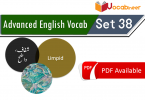English Words with Hindi Urdu meanings, Vocabulary in Urdu, Vocabulary for IELTS, Vocabulary list, Vocabulary Urdu to English, Vocabulary words with meaning, Vocabulary for spoken English, Vocabulary words for A level, Vocabulary words for O level, Vocabulary words for CSS, Vocabulary words for kids, Vocabulary words for GRE, Vocabulary words for TOEFL, Urdu to English Vocabulary, vocabulary for daily use, English words and meanings, list of daily used english words, spoken English words list, English words used in daily life, vocabulary for fpsc, english vocabulary for css, daily use vocabulary, English vocabulary list, spoken english words list, Spoken English vocabulary, Common English words used in daily life, English to Urdu vocabulary, English vocabulary in Urdu, English to Urdu, Urdu to English, English words in Urdu, English words with Urdu meanings, English vocabulary with Urdu meanings, English to Hindi vocabulary, English vocabulary in Hindi, English to Hindi, Hindi to English, Common English words with Hindi, 3000 Vocabulary words, Advanced English vocabulary, Daily used vocabulary in Urdu, English vocabulary with Urdu meanings, Vocabulary for kids in Urdu, Islamic vocabulary words, Daily used English vocabulary, English vocabulary for beginners with Urdu, vocabulary collection with Urdu, Urdu to English vocabulary with PDF, English to Urdu vocabulary with PDF, Vocabulary collection with PDF, Vocabulary with Urdu, 1000 English to Urdu words for daily use, Common English words for daily use, English vocabulary with Urdu PDF, Easy English vocabulary, Most used English words in Urdu, English vocabulary for beginners, English words list with Urdu meanings, English vocabulary collection with Urdu, List of English words in Urdu, Daily used English words with Urdu meanings, Best of English to Urdu vocabulary, Best of English to Hindi vocabulary, Vocabulary collection in Hindi, List of English vocabulary in Hindi, Pictures vocabulary in Urdu, Urdu to English vocabulary with pictures, Pictures vocabulary.English words in Hindi Urdu, Advanced English vocabulary, Advanced English vocabulary for daily use, Vocabulary collection in Urdu Hindi, www.vocabineer.com