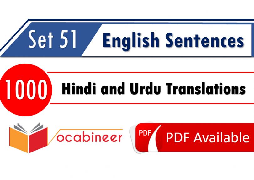 Spoken English lesson in Urdu Set 51, English to Urdu translation. Daily life useful sentences for spoken English.www.vocabineer.com