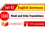 English Conversation in Hindi / Urdu PDF part 43