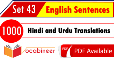 English Conversation in Hindi / Urdu PDF part 43