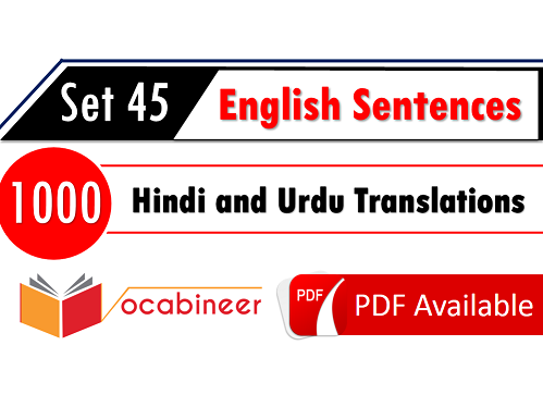English translation with Urdu for daily uses Part 45