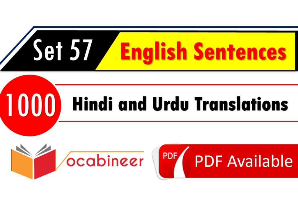 Basic Urdu English Sentences Set 57   Easy English