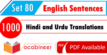 Common English Dialogues in Hindi, Common English sentences, English to Urdu lesson for beginners, English to Urdu lessons for beginners, English to Urdu paragraphs, English to Urdu Sentences, English to Urdu translations for practice, English to Urdu/Hindi Sentences, English to Urdu/Hindi Sentences with pdf, English translation with Urdu Hindi, Hindi / Urdu to English paragraphs, Hindi to English Sentences, Hindi to English translation, Simple English Sentences, Simple English Sentences in pdf,