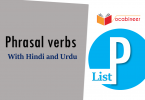 Phrasal Verbs list P in Hindi and Urdu translation PDF for business communication and everyday conversation for basic to advanced learners.