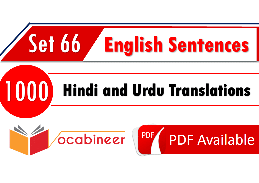 English to Urdu Conversation Sentences Part 66