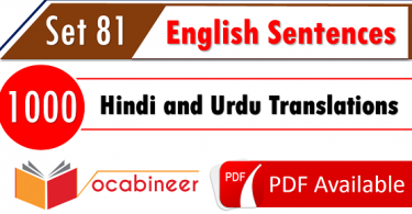Urdu to English Sentences | Spoken English Sentences in Urdu