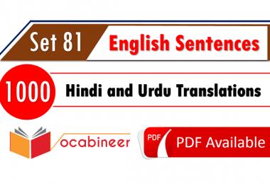 English to Urdu conversation for spoken English part 81
