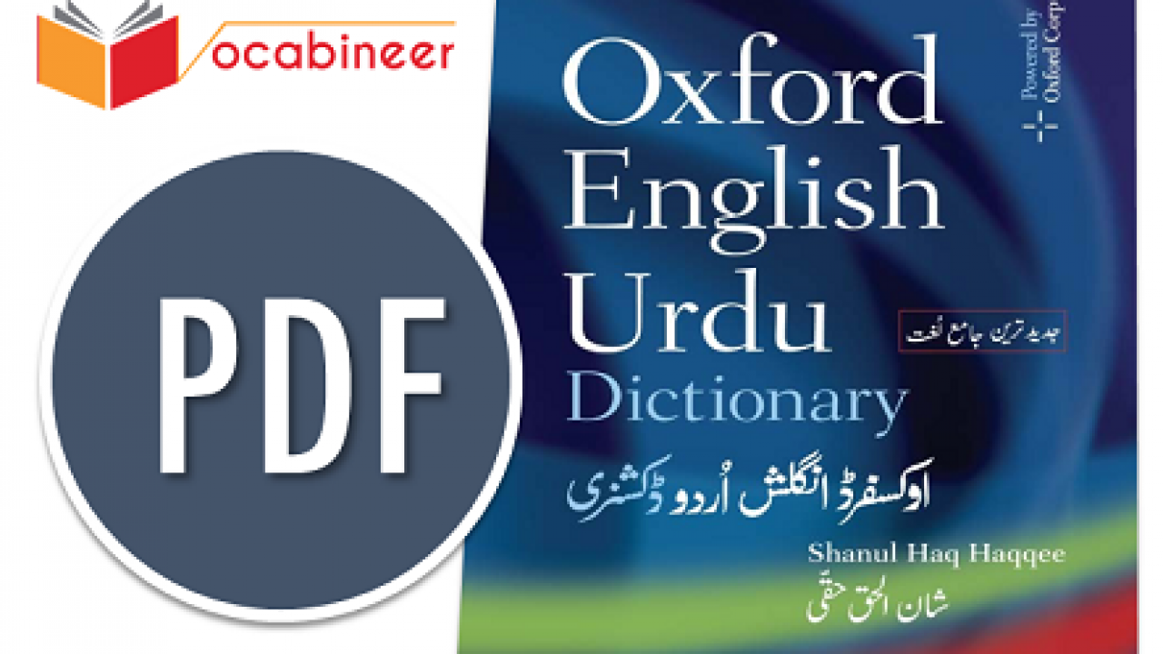 The Oxford English Urdu Dictionary Download Free PDF Book
