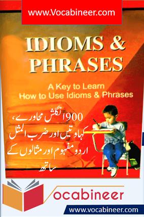 List of Idioms in Urdu with Meanings and Sentences | Muhavare in Urdu