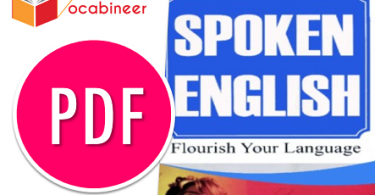 Spoken English flourish your language book, Spoken English flourish your language review, Spoken English learned quickly pdf, Spoken English, Spoken English book PDF, Tamilmanam spoken English pdf download, Learn English in Gujarat pdf free download, Spoken English Malayalam books