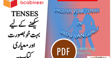 English Verb Tenses in Urdu Language Download PDF