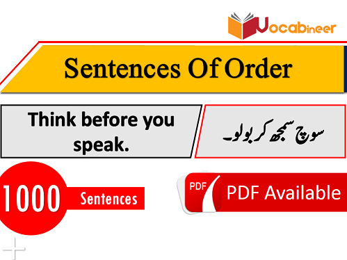 Think before you speak idiom meaning in hindi