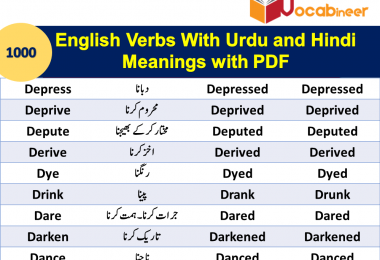 1000 forms of verbs with Urdu meaning PDF for beginners. Get 1000 verb forms list with Urdu meaning with PDF. Three forms (1st 2nd 3rd) of verb with Urdu meaning for speaking English.