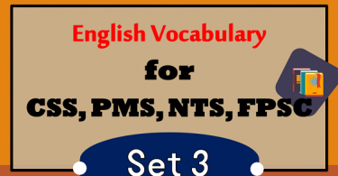 CSS Vocabulary with Urdu Meaning Download PDF Free, CSS PAST PAPERS VOCABULARY PDF