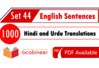 English Conversation in Urdu / Hindi PDF part 44