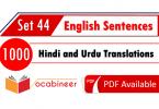 English Conversation in Urdu / Hindi PDF part 44