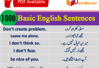 English to Hindi conversation PDF, Kids English, Basic English lessons in Urdu, Basic English lessons in Hindi, 1000 English sentences in Urdu, 1500 English sentences in Hindi PDF