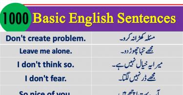 English to Hindi conversation PDF, Kids English, Basic English lessons in Urdu, Basic English lessons in Hindi, 1000 English sentences in Urdu, 1500 English sentences in Hindi PDF