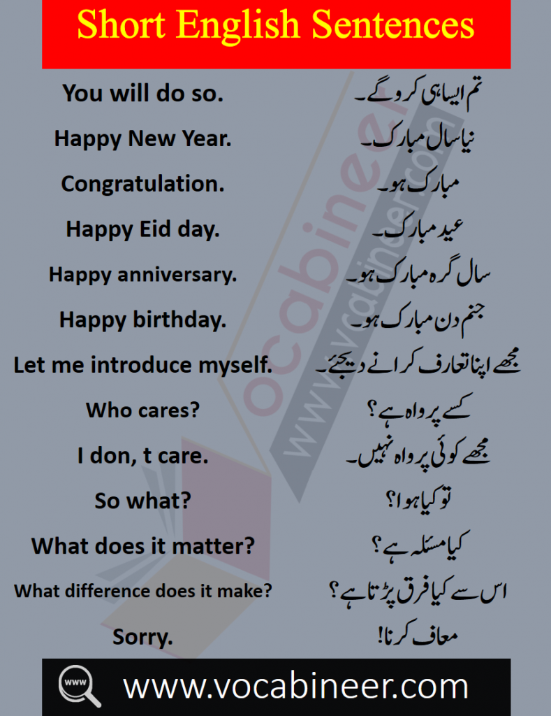 1000 English sentences in Urdu, 1500 English sentences in Hindi PDF, Often Used English sentences in Urdu, Kids sentences, Essential English sentences PDF