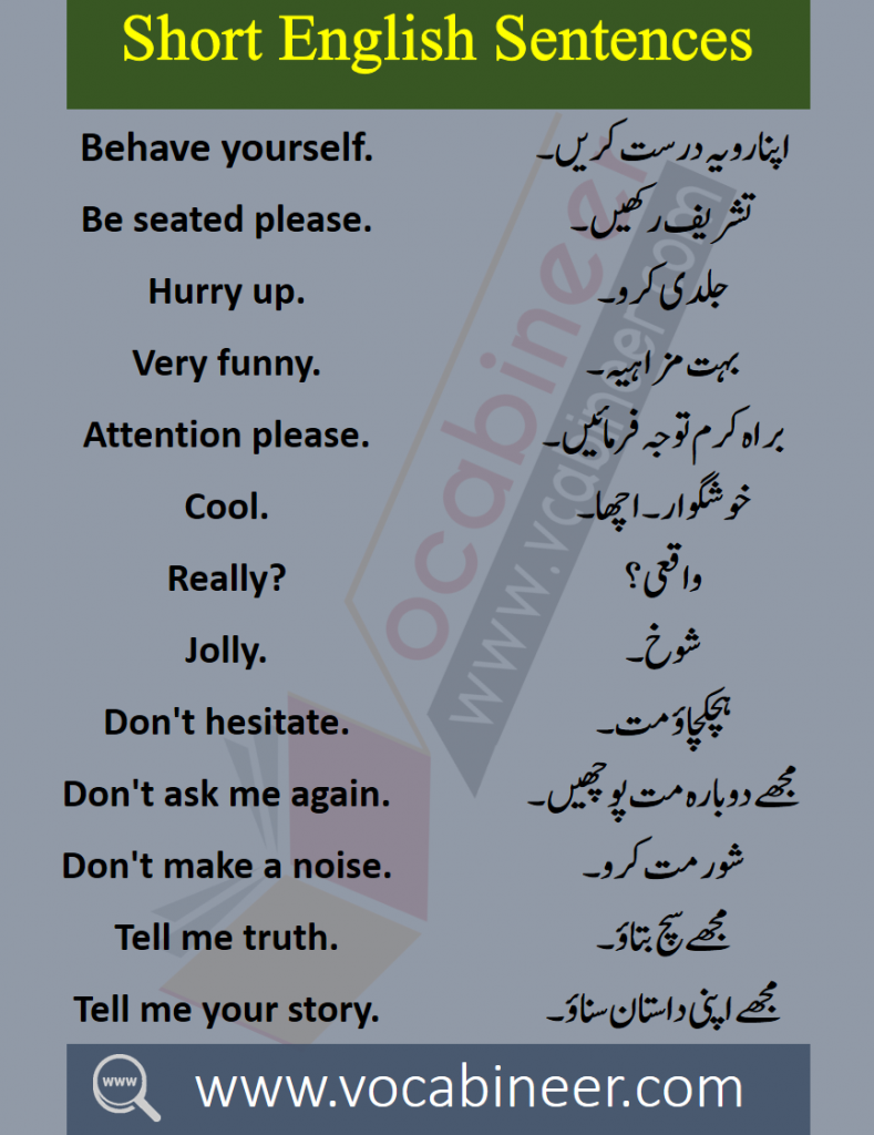 List of sentences in Hindi PDF, Best English sentences in Urdu PDF, Most used English sentences in Hindi, English to Hindi conversation PDF, Kids English, Basic English lessons in Urdu, Basic English lessons in Hindi, Basic Sentences in Hindi, Hindi Sentences PDF, Urdu Sentences PDF, Short Sentences with Urdu, Short Sentences with Hindi, Basic English Sentences, Common English Sentences, Frequently Used English to Urdu Sentences, Most used sentences in Hindi, Sentences for kids speaking, List of sentences in Urdu PDF, List of sentences in Hindi PDF, Best English sentences in Urdu PDF, Most used English sentences in Hindi, English to Hindi conversation PDF, Kids English, Basic English lessons in Urdu, Basic English lessons in Hindi, 1000 English sentences in Urdu, 1500 English sentences in Hindi PDF, Often Used English sentences in Urdu, Kids sentences, Essential English sentences PDF