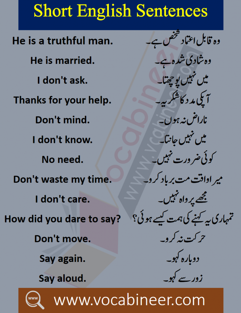 Urdu to English translation Download PDF, List of sentences in Hindi PDF, Best English sentences in Urdu PDF, Most used English sentences in Hindi, English to Hindi conversation PDF, Kids English, Basic English lessons in Urdu, Basic English lessons in Hindi, Basic Sentences in Hindi, Hindi Sentences PDF, Urdu Sentences PDF, Short Sentences with Urdu, Short Sentences with Hindi, Basic English Sentences, Common English Sentences, Frequently Used English to Urdu Sentences, Most used sentences in Hindi, Sentences for kids speaking, List of sentences in Urdu PDF, List of sentences in Hindi PDF, Best English sentences in Urdu PDF, Most used English sentences in Hindi, English to Hindi conversation PDF, Kids English, Basic English lessons in Urdu, Basic English lessons in Hindi, 1000 English sentences in Urdu, 1500 English sentences in Hindi PDF, Often Used English sentences in Urdu, Kids sentences, Essential English sentences PDF