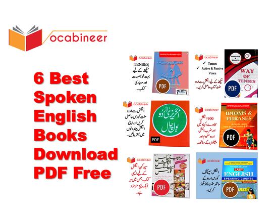 urdu basic learning pdf