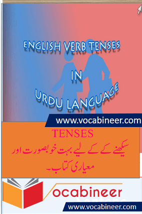 Best English Learning Books in Urdu Download for Spoken