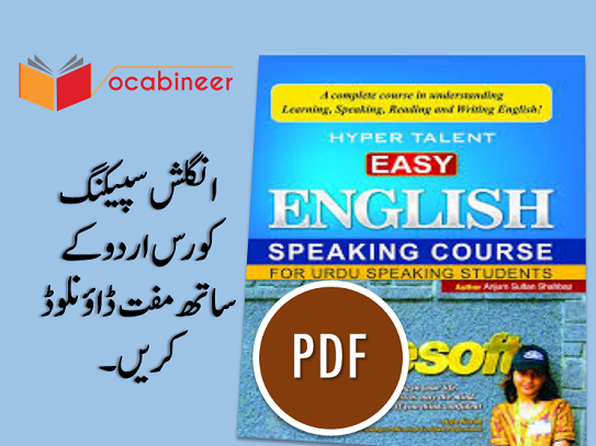best english speaking course book pdf free download
