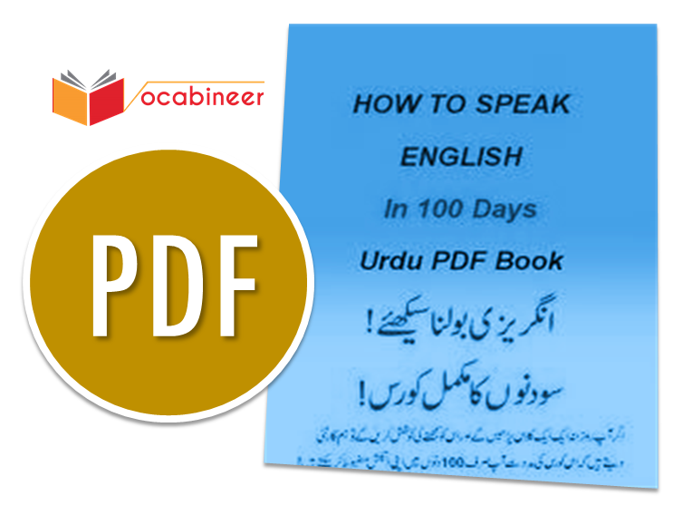 English Language Course in Urdu 100 Days PDF Free Download If you are weak in English Conversation and want to improve your English speaking, English Language Course in Urdu 100 Days is a good English Speaking Course in Urdu for you. English grammar in Urdu studying and English speaking in Urdu, English to Urdu conversation book, English language course in Urdu, English speaking course in Urdu, spoken English in Urdu, spoken English in Urdu 100 days, English language course in Urdu 100 days PDF free download, learn English in Urdu PDF