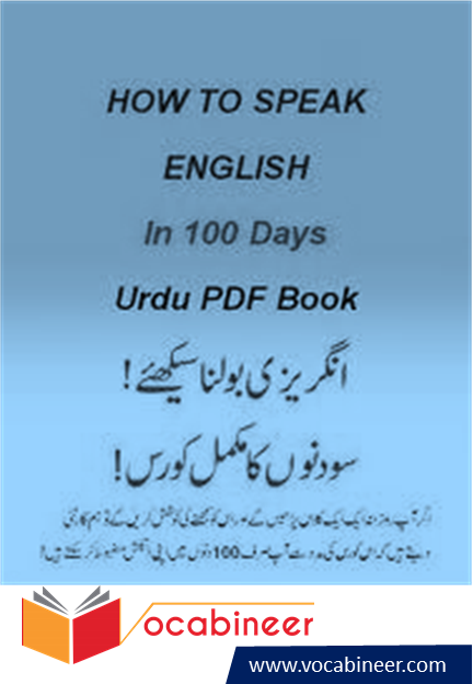 English Language Course in Urdu 100 Days PDF Free Download If you are weak in English Conversation and want to improve your English speaking, English Language Course in Urdu 100 Days is a good English Speaking Course in Urdu for you. English grammar in Urdu studying and English speaking in Urdu, English to Urdu conversation book