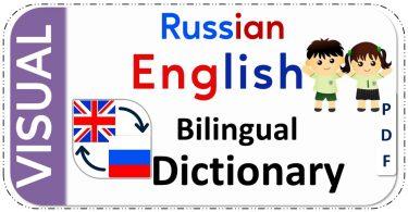 Russian-English Visual Bilingual Dictionary Download PDF Free