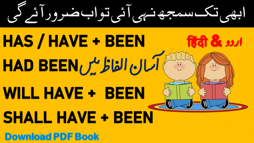 HAS BEEN HAVE BEEN HAD BEEN WILL HAVE BEEN in Urdu & Hindi with PDF Learn use of has / have / had / will have / shall have + Been with Hindi and Urdu translation English grammar in Urdu, English Grammar in Hindi, Spoken English Course in Urdu